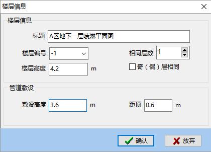 clip0005